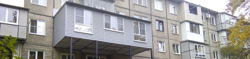 Балкон - которого нет.